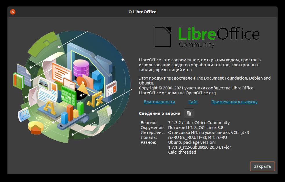 LibreOffice Community Version: 7.1.3.2