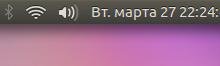 1-220x66 Как сделать иконку Skype на панельке в Ubuntu 12.04 БЛОГ