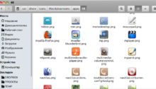 2013-05-07_03-220x126 MAC OS X Lion тема для Ubuntu 13.04 UBUNTU