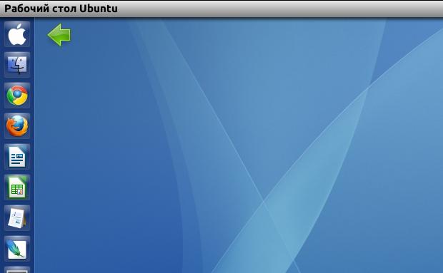 Яблочко в стиле MAC OS X