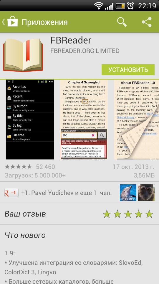 Скачать электронные книги бесплатно с интернет библиотеки ...