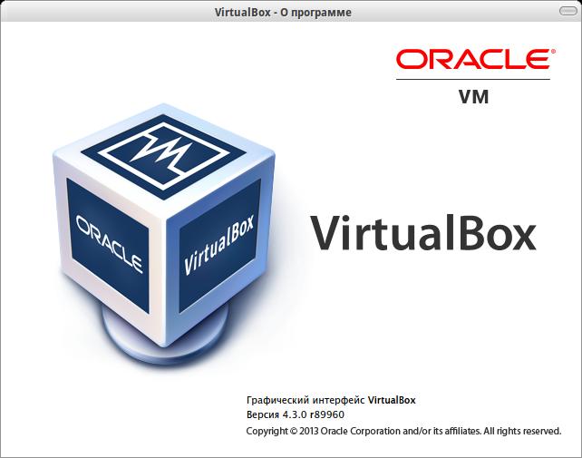 VirtualBox 4.3