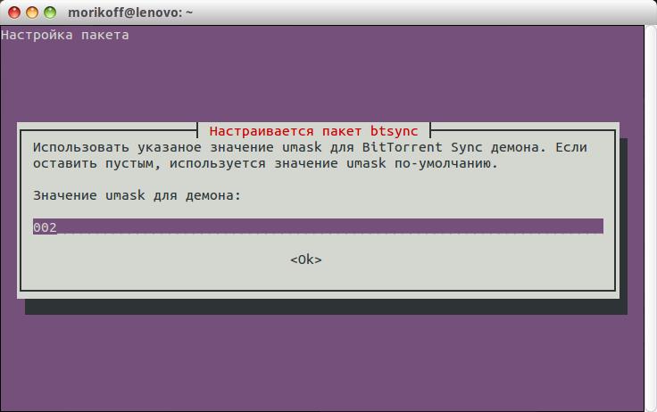 sudo dpkg-reconfigure btsync