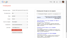 2014-05-20_01-220x126 Как отслеживать новое в интернет САЙТ