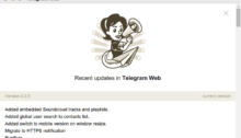 2014-12-29_02-220x126 Как установить Telegram на Ubuntu 14.04 ANDROID UBUNTU