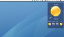 2015-09-20_001_Vydelenie-220x126 Правильный индикатор погоды в Ubuntu UBUNTU