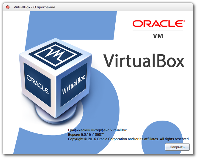 VIRTUALBOX 5.0.4 TÉLÉCHARGER