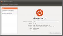 2016-04-24-183003-01-220x126 Как ускорить обновление Ubuntu 14 на Ubuntu 16 UBUNTU