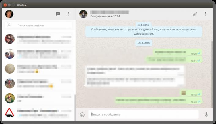2016-05-04-233624-01-706x404 WhatsApp для Ubuntu это Whatsie UBUNTU