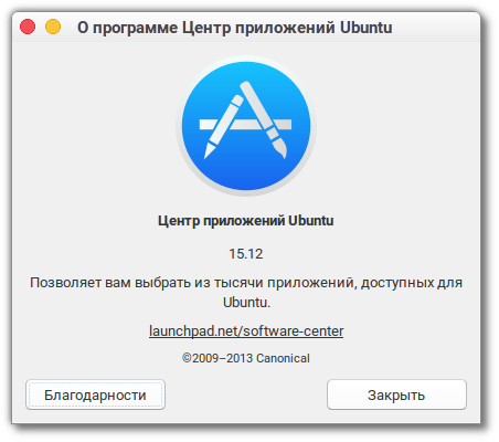 2016-10-24_02 Как исправить установку приложений в Ubuntu 16.04 UBUNTU