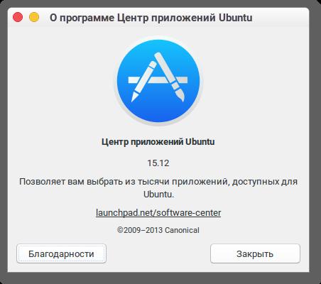 software-center