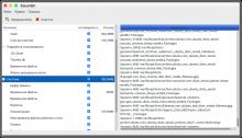 2016-10-26_02-220x126 Как освободить место на диске в Ubuntu UBUNTU