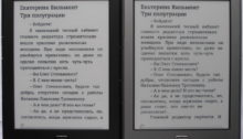 K5v4-220x126 Видеообзор Kindle4 KINDLE