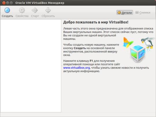 Снимок экрана от 2012-04-04 11-01-40
