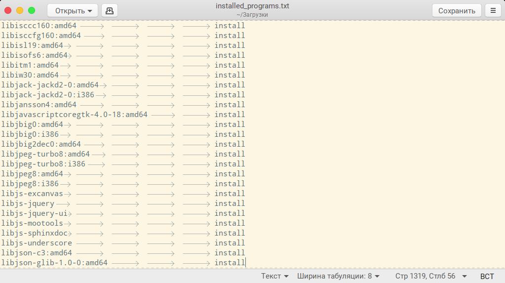 Список всех установленных программ в Ubuntu