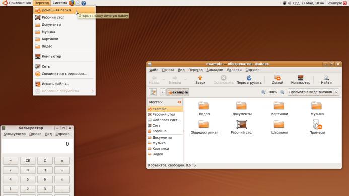 Ubuntu 9.04 ru