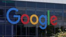 google-e1490117395622-220x126 Как искать и находить в Google БЛОГ