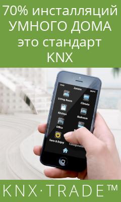 KNX·TRADE™