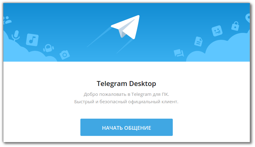 telegram2ndprofile